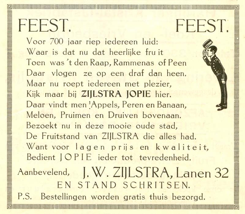 Advertentie Lanen 32, Harlingen