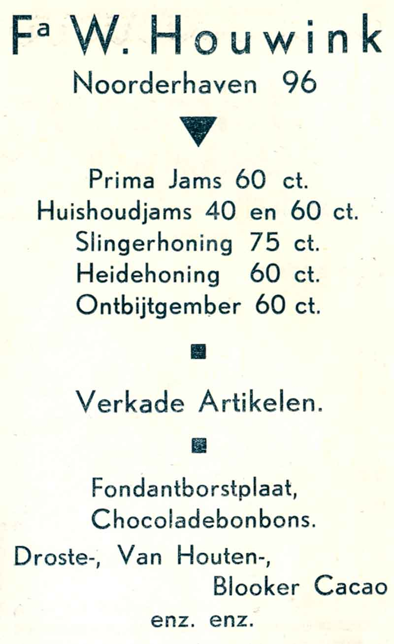 Advertentie Noorderhaven 96, Harlingen