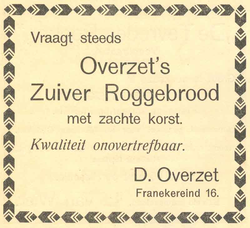Advertentie Franekereind 16, Harlingen