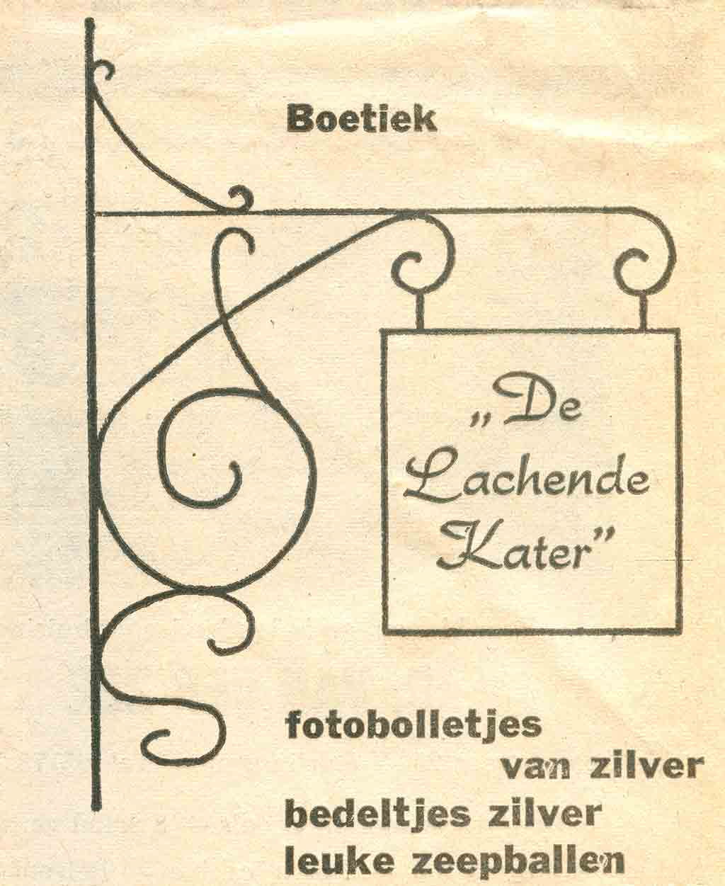Advertentie Sint Jacobstraat 7, Harlingen